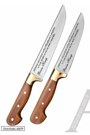 KURBAN DUASI YAZILI KASAP BIÇAKLARI 2'Lİ SET EL YAPIMI Bıçakların üzerine yazı işlenmesi HEDİYE