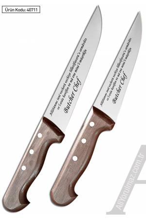 KURBAN DUASI YAZILAN KASAP BIÇAKLARI SETİ 2 li. Bıçakların üzerine isminizin yazılması HEDİYE