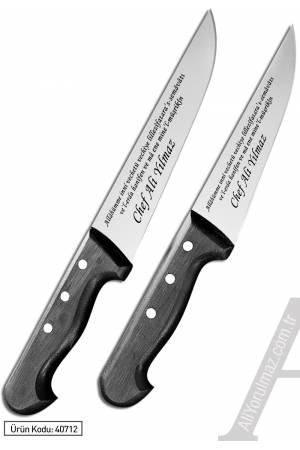 KURBAN DUASI İŞLEMELİ KASAP BIÇAKLARI SETLERİ 2 li. Bıçakların üzerine isminizin yazılması HEDİYE